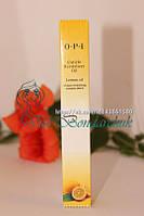 Масло для кутикулы в карандаше OPI (лимон), фото 1