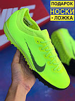 Сороконожки Nike  Mercurial XII PRO/многошиповки найк меркуриал