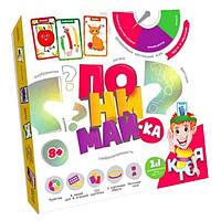 Детская настольная развивающая игра Понимайка
