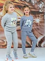 Костюм детский штаны+кофта на девочку 4-10 лет