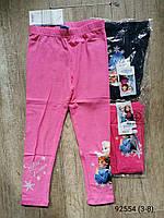 Штани для дівчаток Frozen від Дісней 3-8 років