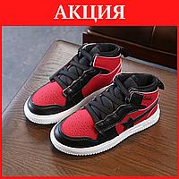 Красные детские кроссовки • Детские кроссовки Детские кроссовки для мальчика Хайтопы детские