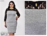 Нарядное женское платье Размеры: 52.54.56.58, фото 2