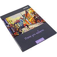Бумага для акварели А4 (10 листов / 200 гр) (10) №K18-267