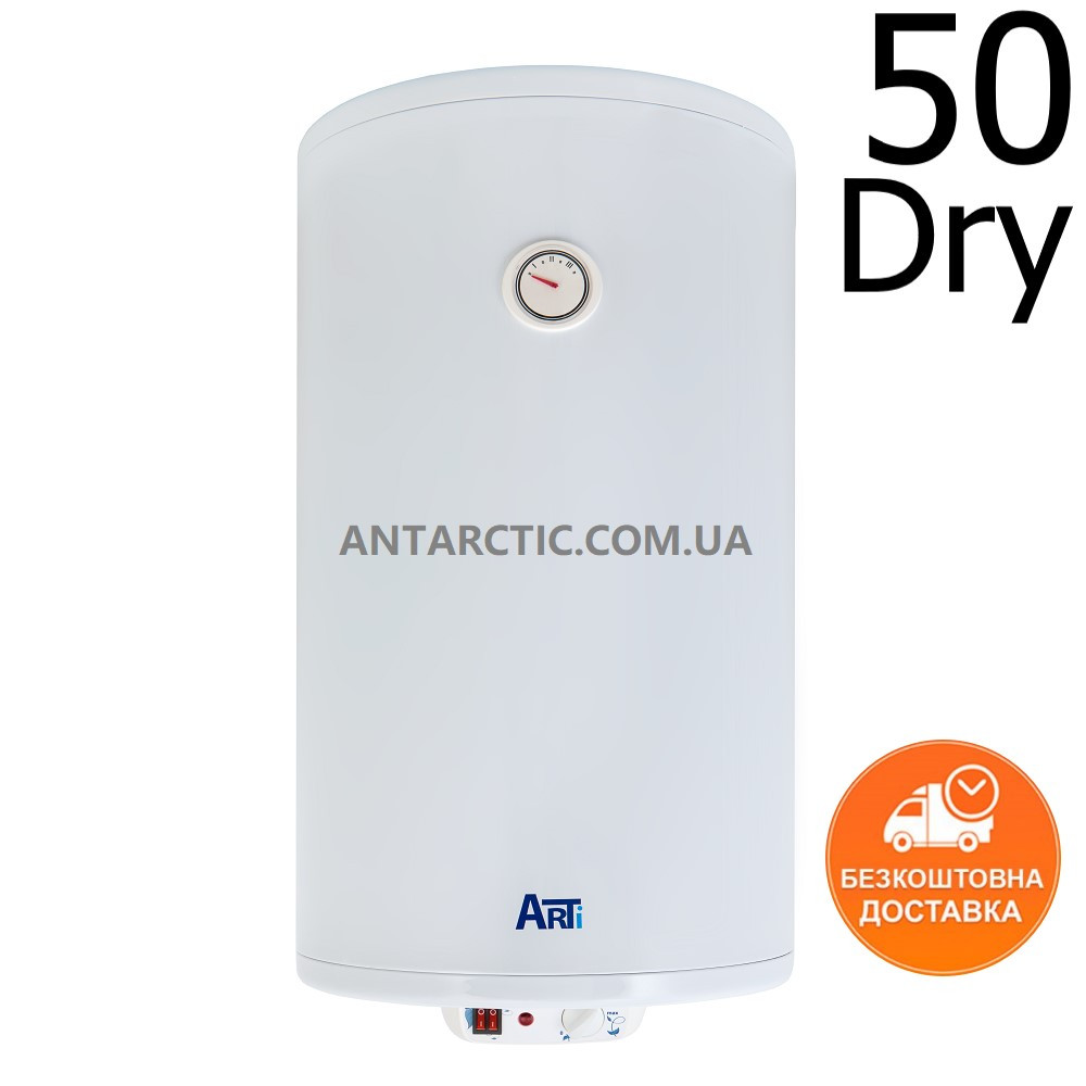 Бойлер (водонагреватель) ARTI WHV DRY 50L/2 литров, л, с сухим теном, электрический
