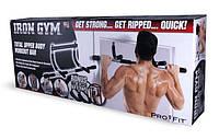 Турнік-тренажер Iron Gym ProFit, фото 1