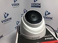 HDCVI видеокамера Dahua DH-HAC-T1A11P 1 Мп