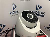 HDCVI видеокамера Dahua DH-HAC-T2A11P 1 Мп