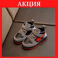 Детские кроссовки Детские кроссовки для мальчика Детские хайтопы Серые детские кроссовки