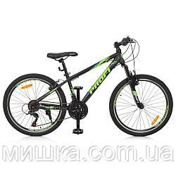 """Велосипед алюминиевый PROFI 24"""" G24PLAIN A24.3 горный, черно-синий"""