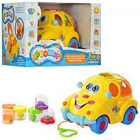 Сортер и музыкально-обучающая игрушка каталка Автошка Limo Toy, 9170