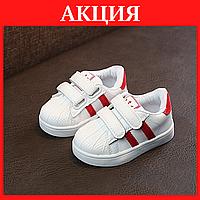 Белые детские кроссовки Детские кроссовки Детские кроссовки с красными полосками
