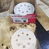 Круг шліфувальний Smirdex Ø125 мм Р220, фото 2