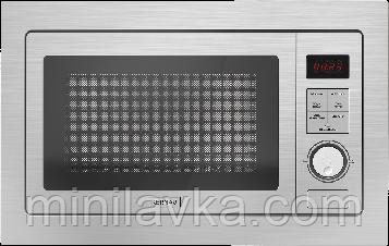 Микроволновая печь Kernau KMO 251 G X