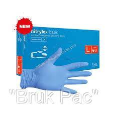 """Перчатки нітрілові сині універсальні Mercator Nitrylex """"L""""  100 штук або 50 пар."""