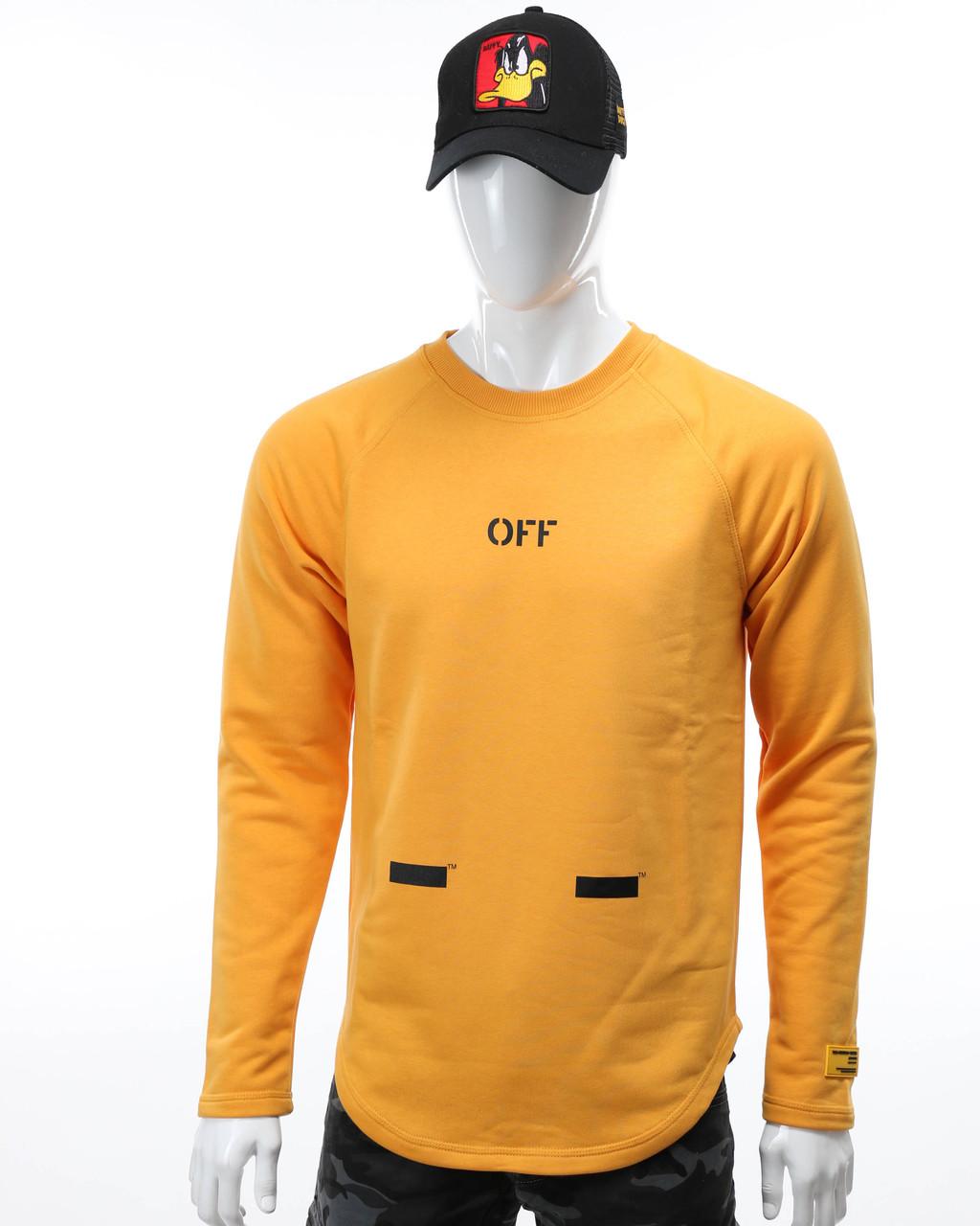 Свитшот желтый OFF-WHITE №5 Р-2 YEL L(Р) 19-529-201-001