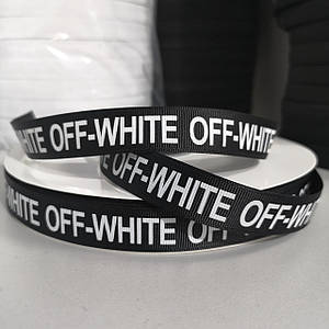 Репсовая лента тесьма 2см OFF-WHITE на черном