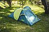 Палатка Cool Quick  Bestway 2-местная, фото 3