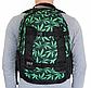 Рюкзак VOLT Pro Weed Paint, фото 2