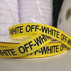 Репсовая лента тесьма 2см OFF-WHITE на желтом