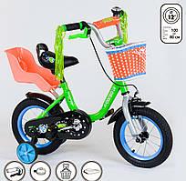 """Велосипед 12"""" дюймов 2-х колёсный """"CORSO""""  ручной тормоз, звоночек, сидение с ручкой, доп. колеса"""