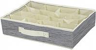 Короб органайзер для белья