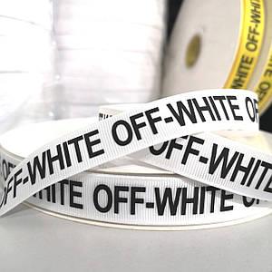 Репсовая лента тесьма 2см OFF-WHITE на белом