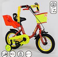 """Велосипед 12"""" дюймов 2-х колёсный """"CORSO""""  ручной тормоз, звоночек, сидение с ручкой, доп. колеса, фото 1"""