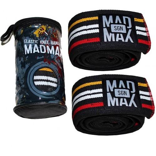 Бинт для коліна MAD MAX Sportswear MFA 292