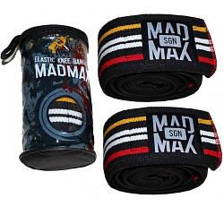 Бинт для колена MAD MAX Sportswear MFA 292