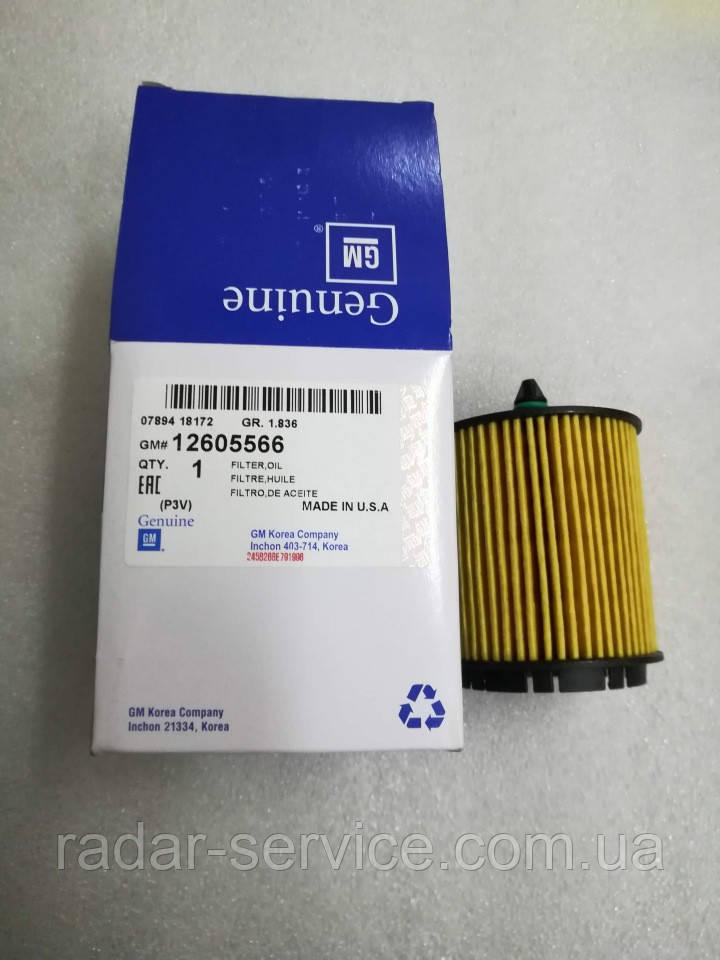 Фильтр маслянный Каптива Малибу 2.4i, Chevrolet C140 (2011-2018), 12605566