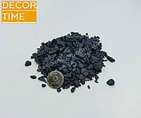 Декоративный цветной щебень (крошка, гравий) , черный (073672) Темно-Серый