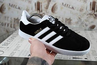 Мужские Кроссовки кеды Adidas Gazelle