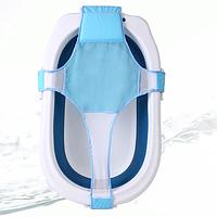 Гамак для купания новорожденного Голубой (27068)