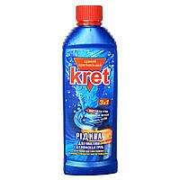 Чистящее средство KRET - гель для чистки труб 500мл
