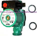 Насос Wilo RS 25/6 84 Вт. 68/21 мм зеленый в сборе (фир.уп, EU) Ariston, Baxi и др, арт.4032956, к.з.0247/2, фото 3