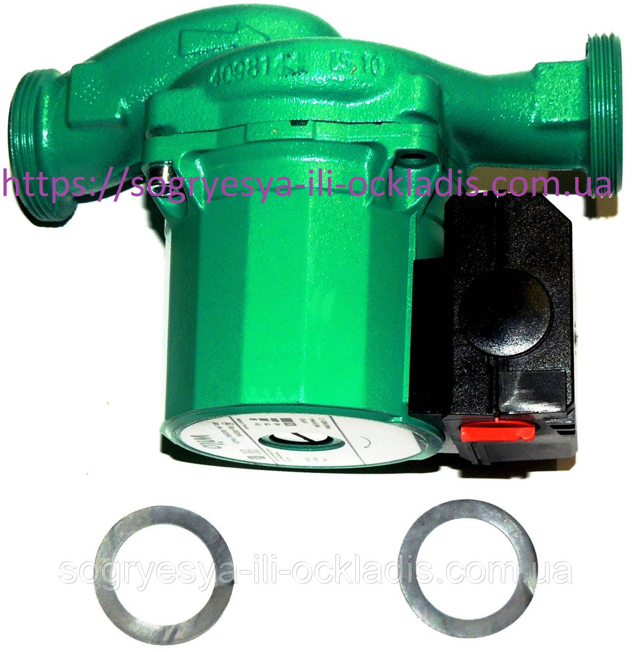 Насос Wilo RS 25/6 84 Вт. 68/21 мм зеленый в сборе (фир.уп, EU) Ariston, Baxi и др, арт.4032956, к.з.0247/2