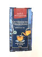 Чай Westminster черный листовой Ostfriesische Teemischung 250г