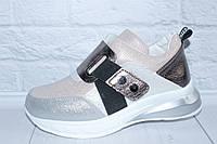 Легкие стильные кроссовки на девочку тм Том.м, фото 1