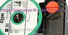 Насос Wilo RS 25/6 84 Вт. 68/21 мм зеленый в сборе (фир.уп, EU) Ariston,Baxi и др, арт.4032956, к.з.0247/2