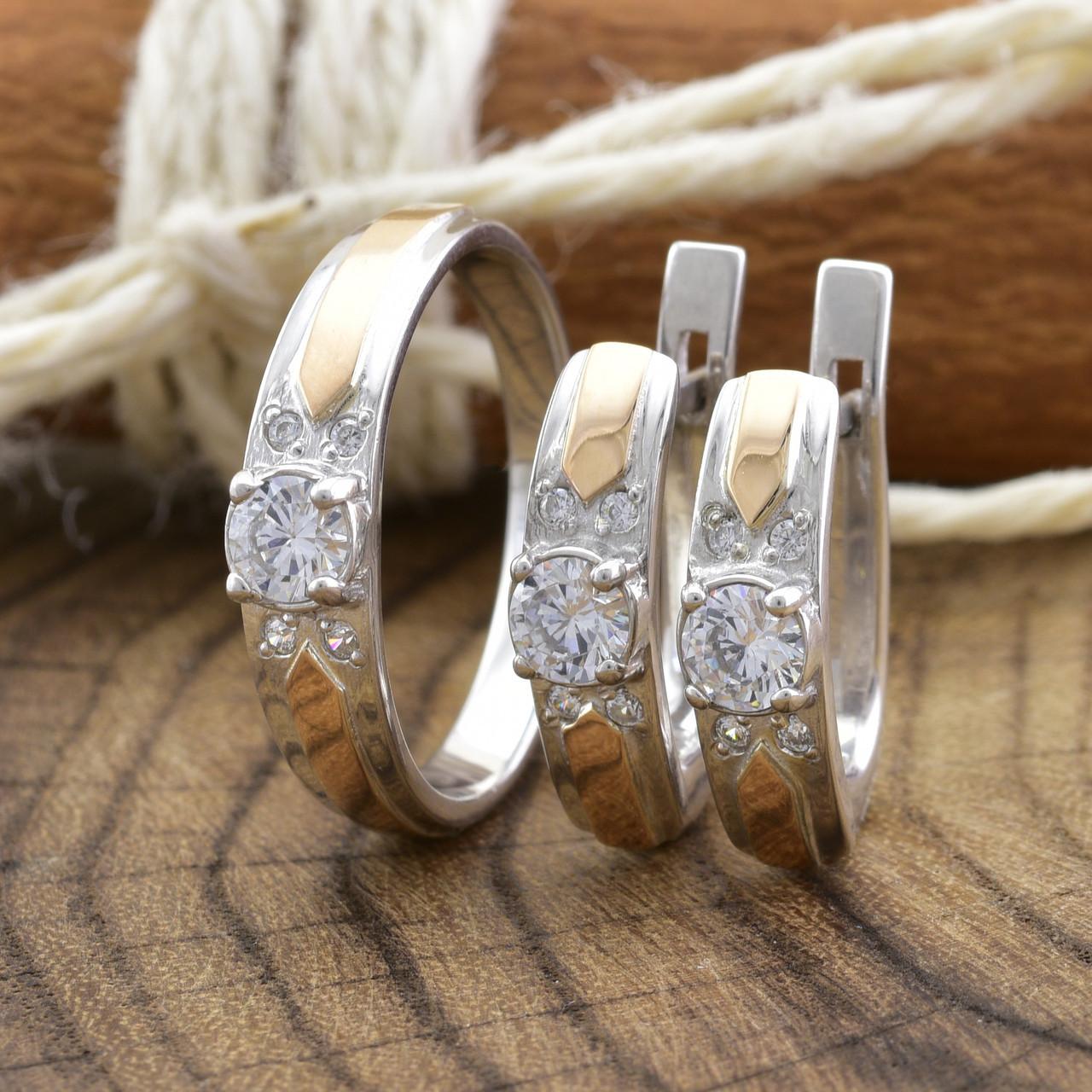 Серебряный набор с золотом Донна кольцо размер 17.5 + серьги 16х5 мм вставка белые фианиты