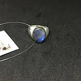 Лабрадор кольцо с натуральным лабрадором в серебре кольцо с лабрадором кольцо лабрадор 18 размер Индия, фото 3
