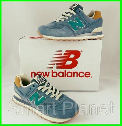 Мужские Кроссовки New Balance 574 (размеры: 42) Видео Обзор, фото 2