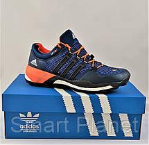 Кроссовки Мужские Adidas Terrex Синие Адидас (размеры: 43) Видео Обзор, фото 3