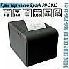 Принтер чеков Spark PP-2012