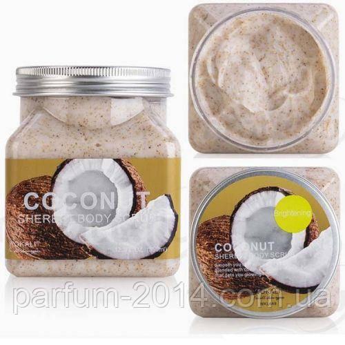 Кокосовый скраб для тела Wokali Coconut Sherbet Body Scrub 350 мл (реплика)