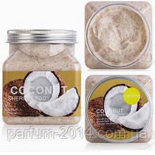Кокосовый скраб для тела средство для пилинга Вокали Wokali Coconut Sherbet Body Scrub 350 мл (реплика)