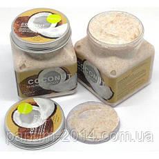 Кокосовый скраб для тела Wokali Coconut Sherbet Body Scrub 350 мл (реплика), фото 2