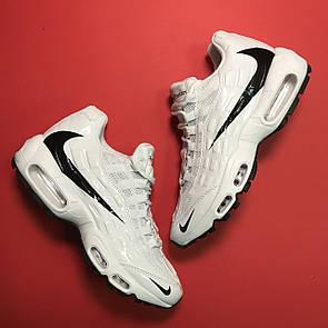 Nike Air Max 95 Heron White
