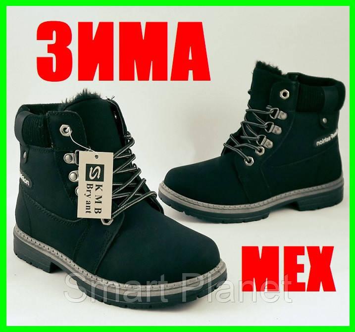Зимние Ботинки МЕХ Молния - Шнуровка Чёрные (размеры: 38,39)
